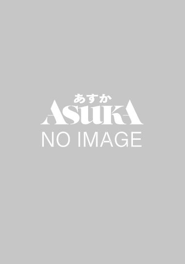 表紙:月刊ASUKA 2001年6月号